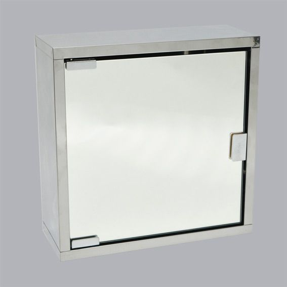 meuble haut pharmacie miroir gris meuble haut eminza. Black Bedroom Furniture Sets. Home Design Ideas